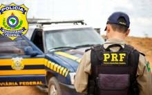 Preparar fisicamente para o Concurso Polícia Federal 2016